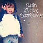 raincloud8